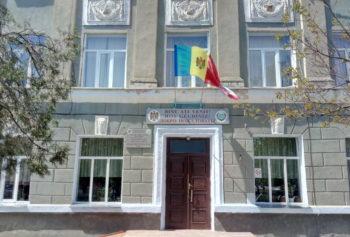 Специальности на 2017-2018 уч.год