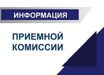 Колледж имени Михаила Чакира, Комрат объявляет набор по следующим специальностям: