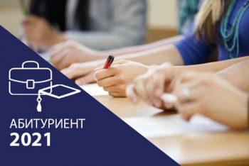 Колледж имени Михаила Чакира Комрат объявляет о II туре приема документов на специальности: